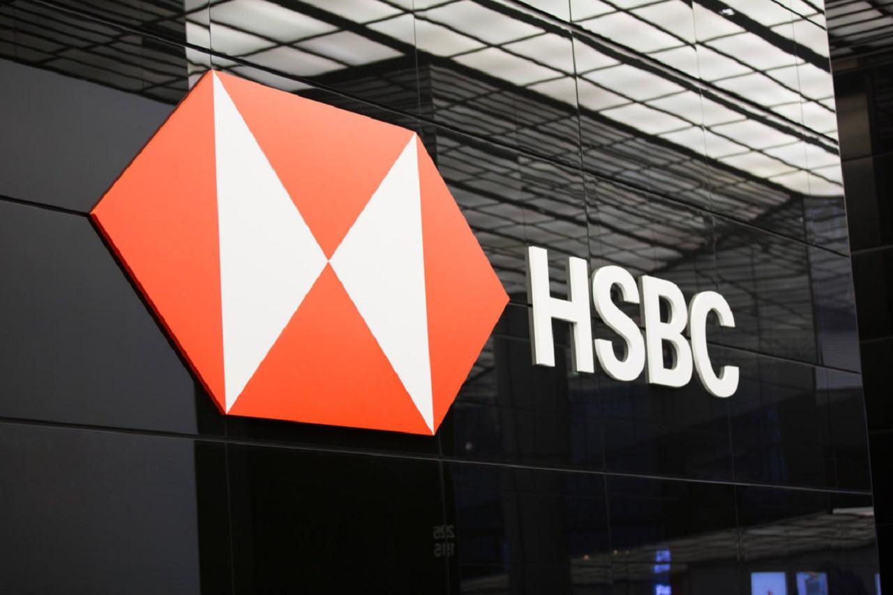 HSBC: Yatırımcılar ekonomik büyüme görünümü konusunda endişeliler