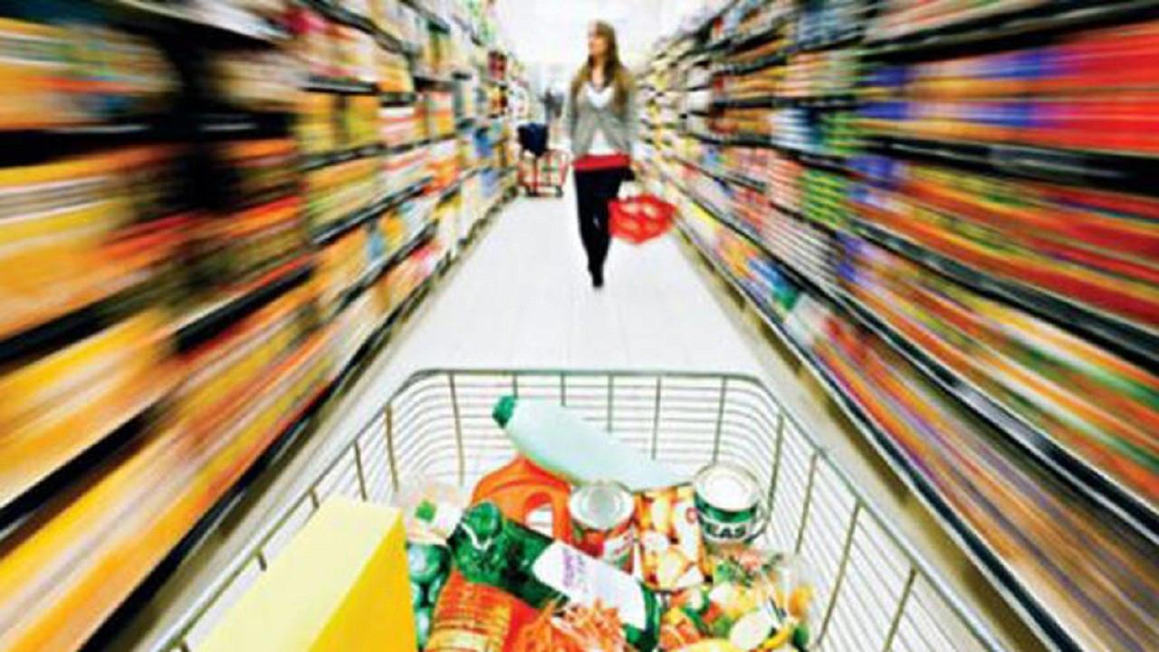 TCMB: Toplam tüketici kredileri, 692,2 milyar TL oldu