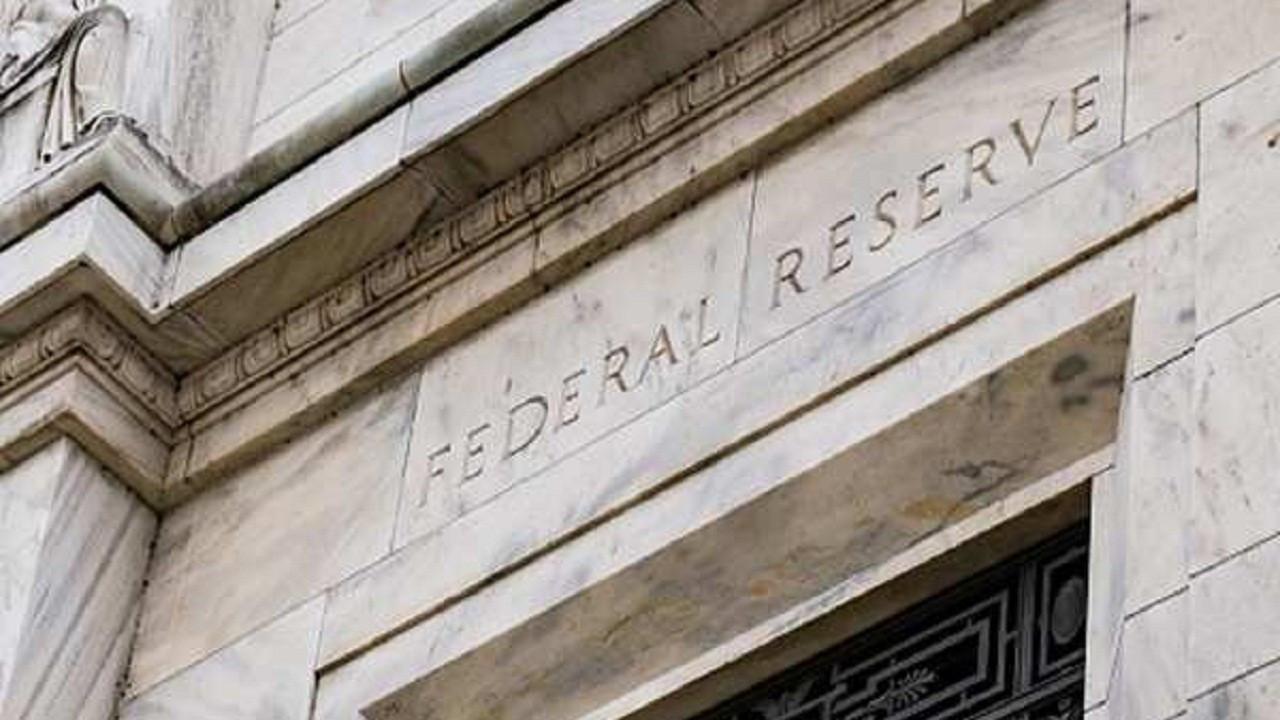 Fed/Evans: Fed'in politika değişikliği zaman alacak