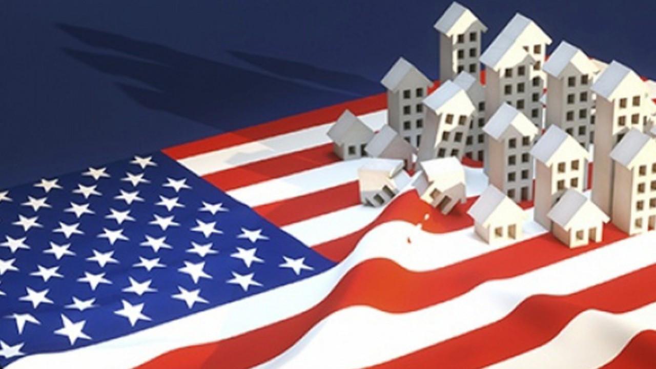 ABD'de mortgage ödemelerinde ek süre tanınan kredi oranı geriledi