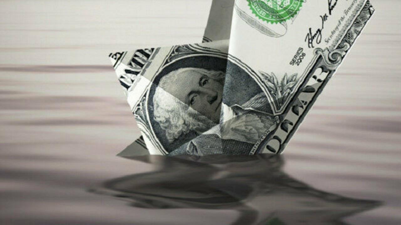 Citi: Dolar endeksi 6-12 aylık dönemde 93.28 olabilir