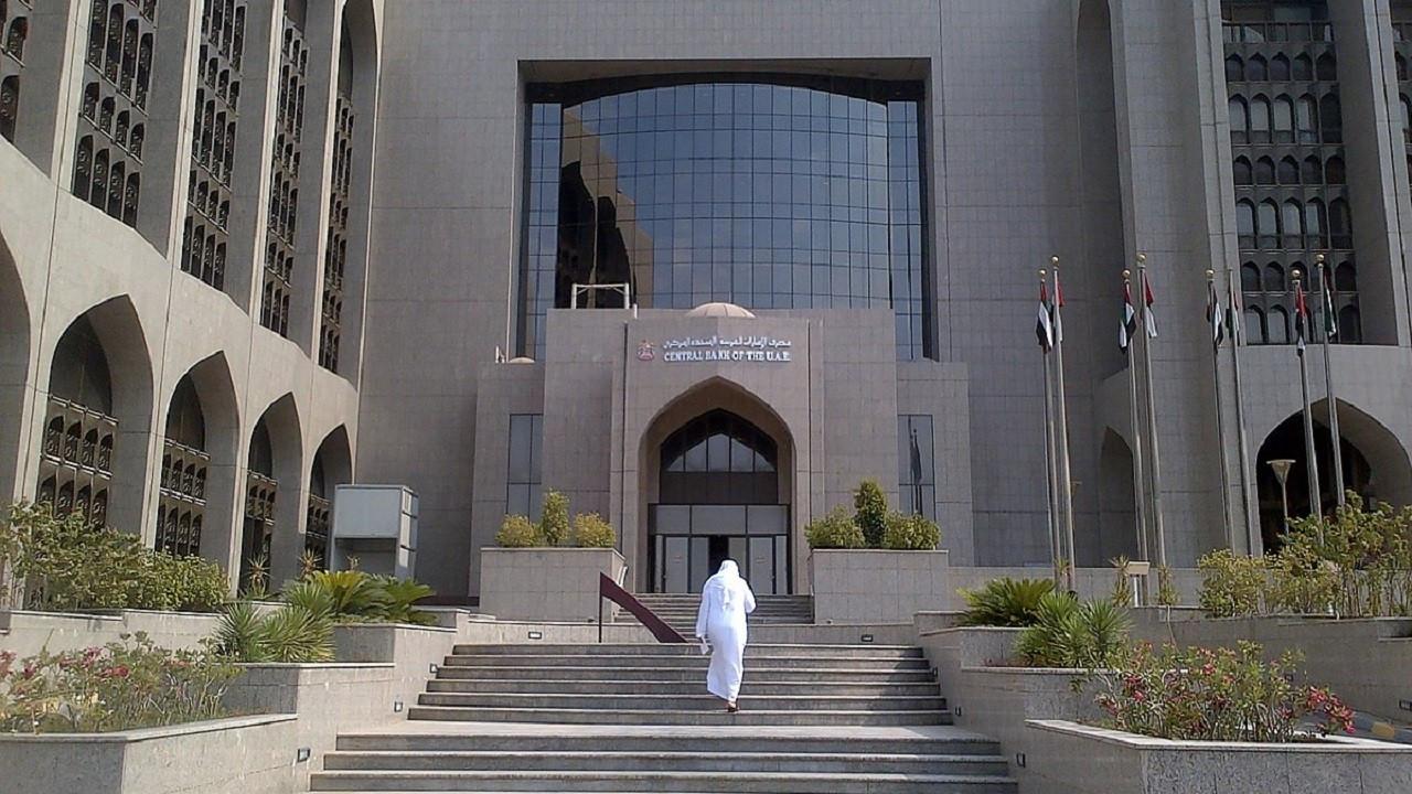 Birleşik Arap Emirlikleri, kendi kripto parasını çıkaracak