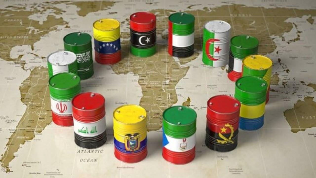 Birleşik Arap Emirlikleri: OPEC ile henüz bir anlaşma sağlanamadı