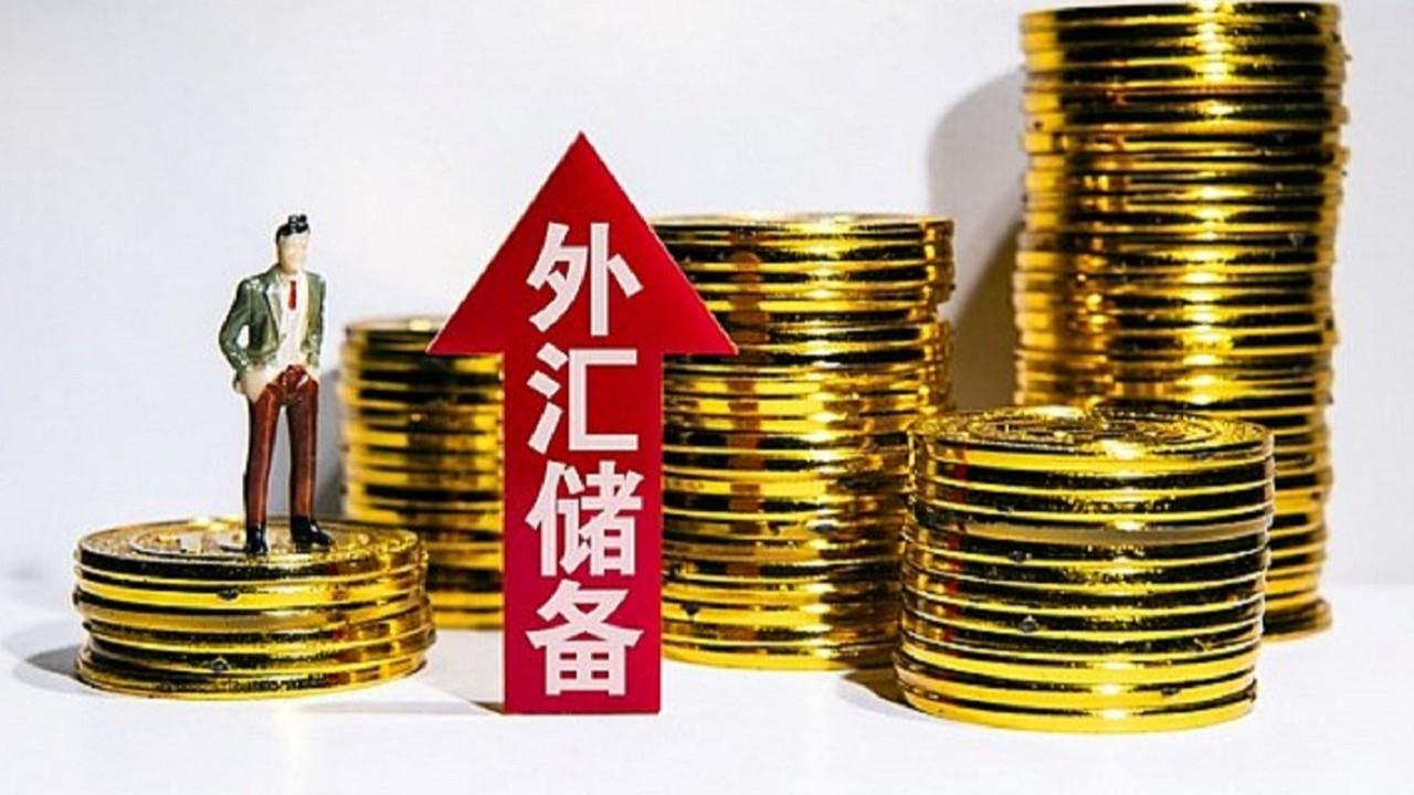 Çin Merkez Bankası Bitcoin İşlemlerini yasakladı