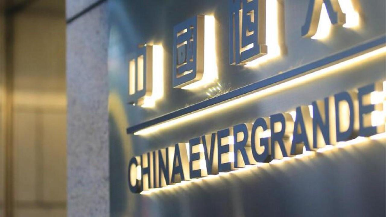 Çin'de zor durumdaki son gayrimenkul şirketi Evergrande olmayabilir