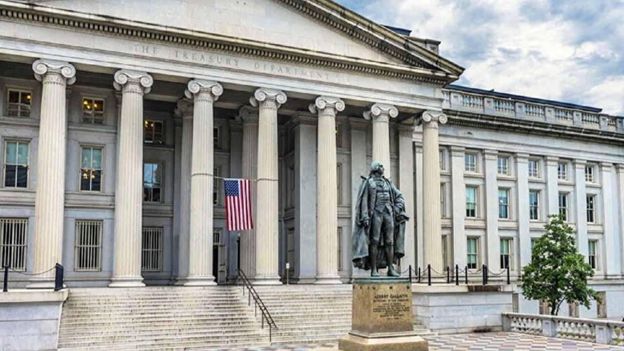ABD Hazine tahvil getirisi 1 ayda yüzde 30 yükseldi